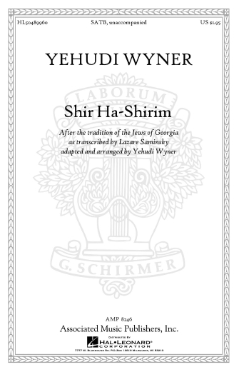 Product Cover for Shir Ha-Shirim
