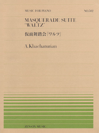 Product Cover for Waltz from Masquerade Suite