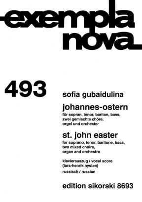 Product Cover for St. John Easter