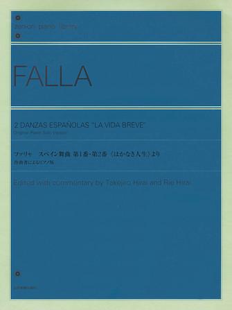 """Product Cover for 2 Danzas Españolas """"La Vida Breve"""""""