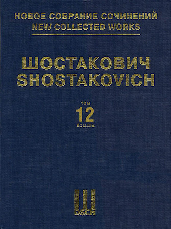 """Product Cover for Symphony No. 12 """"The Year 1917,"""" Op. 112"""