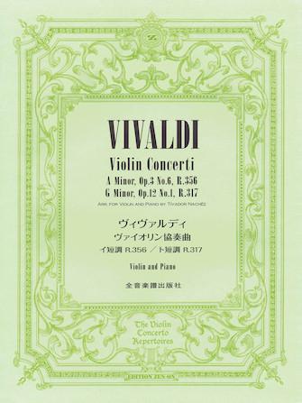 Violin Concerti A-minor, Op. 3 No. 6 Rv 356 / G-minor, Op. 12 No. 1 Rv 317