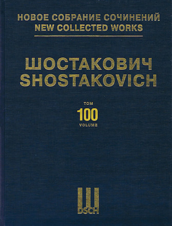 Product Cover for New Collected Works of Dmitri Shostakovich – Volume 100