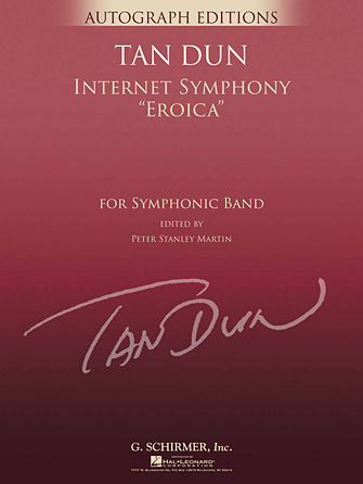 "Product Cover for Internet Symphony ""Eroica"""