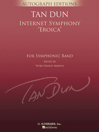 """Product Cover for Internet Symphony """"Eroica"""""""