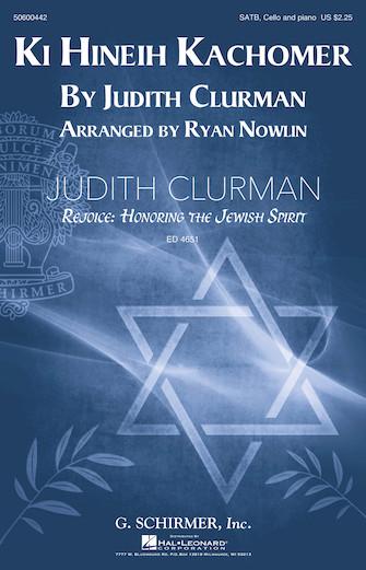 Product Cover for Ki Hineih Kachomer [Honor the Covenant]