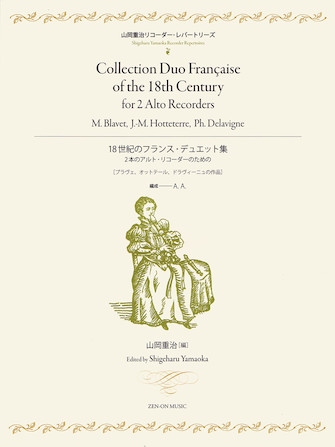 Product Cover for Collection Duo Francaise of the 18th Century